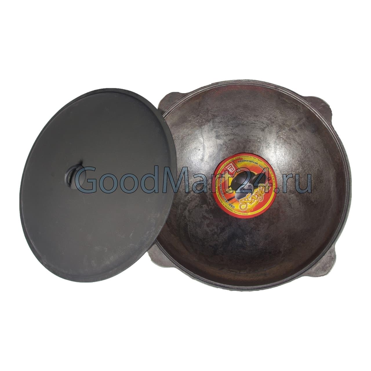 купить комплект казан из чугуна 12 литров БЛМЗ + печь D-360 мм сталь 2 мм