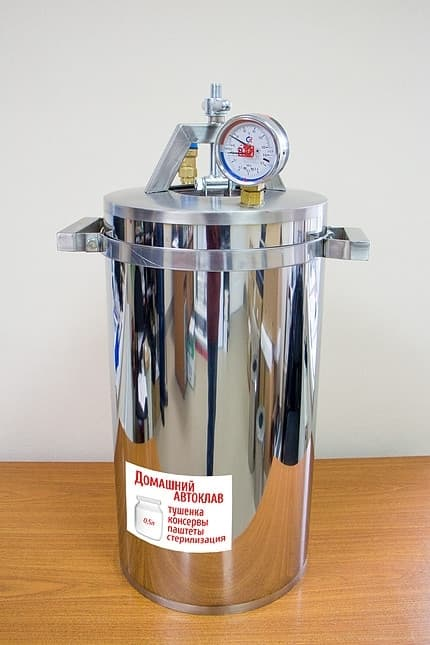 Автоклав-стерилизатор 39 л. из нерж. стали 4 мм. для всех плит - Нефор - фото 5328