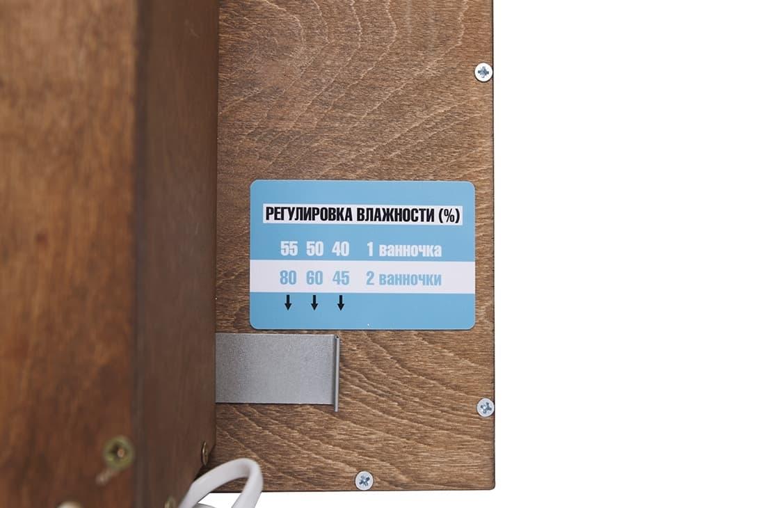 Инкубатор БЛИЦ 48 аналоговый, 220/12В, автомат.поворот, рег. влажности - фото 5594
