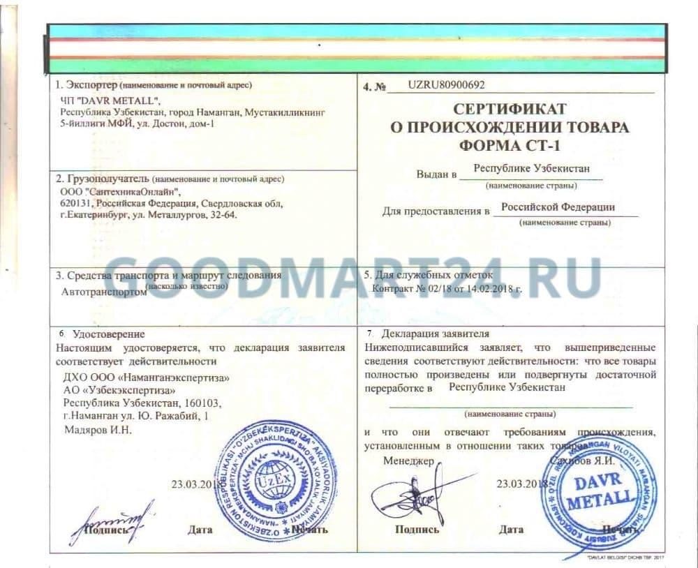 Узбекский чугунный казан круглое дно 100 л. - фото 5765