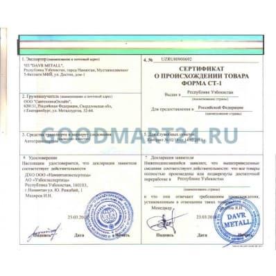 Узбекский чугунный казан 6 л. + печь d-320 мм. - фото 5788
