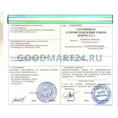 Узбекский чугунный казан 16 литров + печь c трубой, поддувалом Grillver 3 мм. - фото 7193