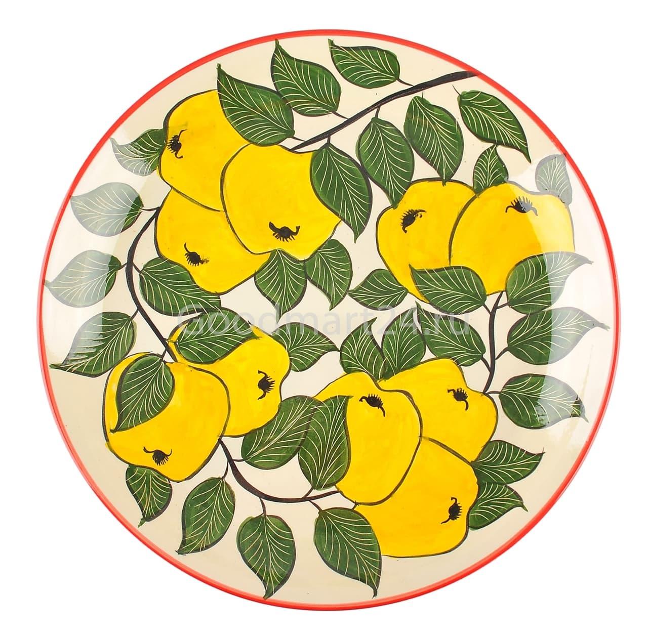 Ляган Риштанская Керамика 38 см. плоский, желтое яблоко - фото 7368