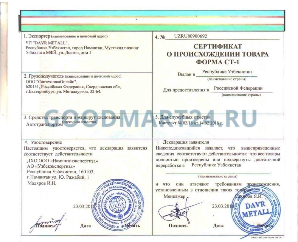 Узбекский казан 10 л. с КРЫШКОЙ СКОВОРОДОЙ, чугун, плоское дно - фото 8701